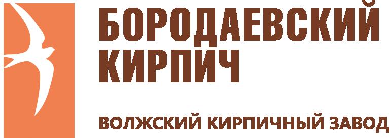 Волжский кирпичный завод